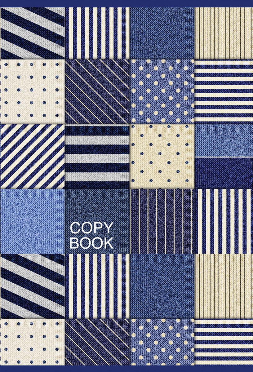 BG Тетрадь Модная Джинса 96 листов в клетку цвет синий 17839  #1