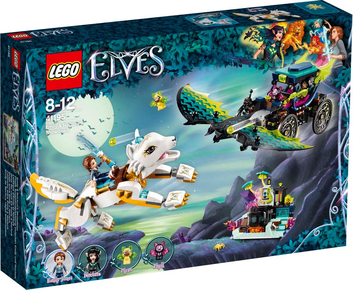 LEGO Elves 41195 Решающий бой между Эмили и Ноктурой Конструктор  #1