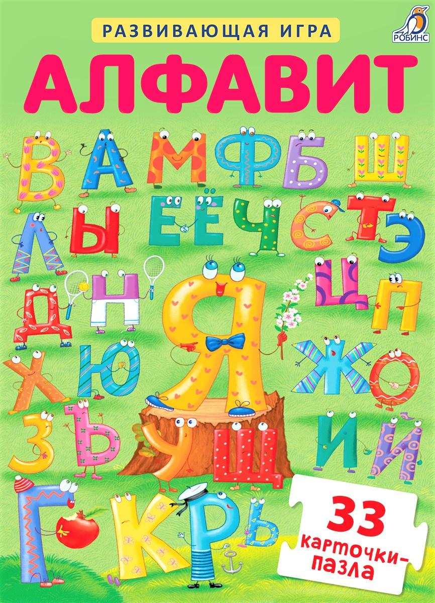 Робинс Пазл для малышей Алфавит #1