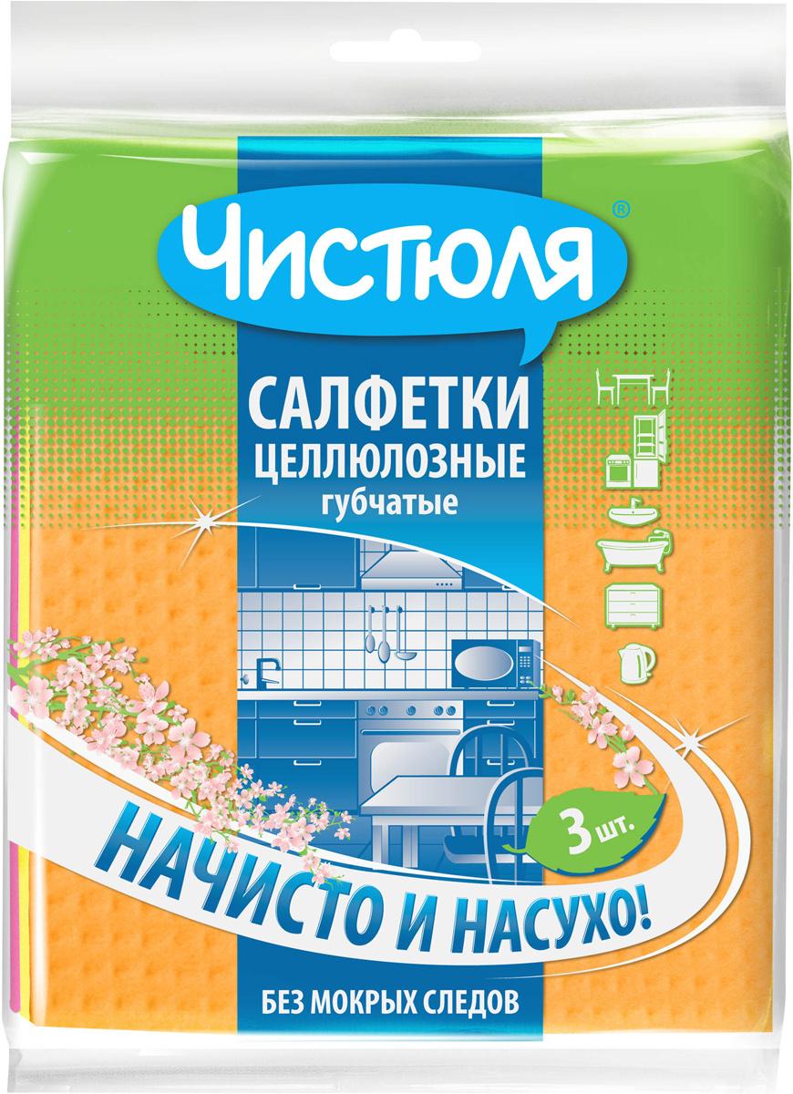 """Салфетка для уборки """"Чистюля"""", целлюлозная, цвет в ассортименте, 15 х 18 см, 3 шт  #1"""