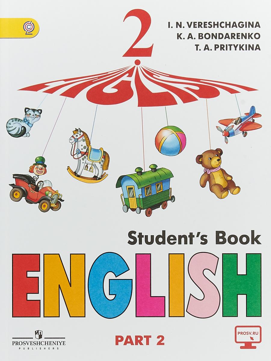 English 2: Student's Book: Part 2 / Английский язык. 2 класс. Учебник. В 2 частях. Часть 2 | Верещагина #1