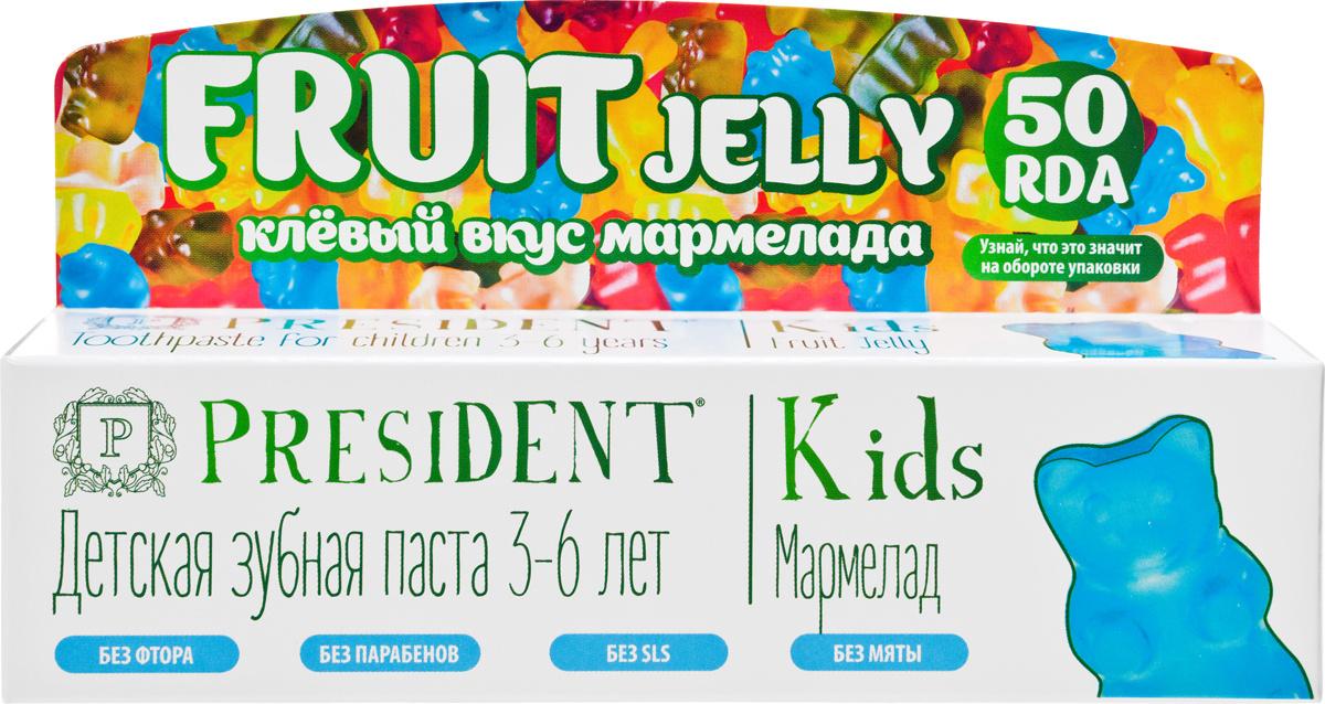 "Детская зубная паста President Kids ""Fruit Jelly"" от 3 до 6 лет, со вкусом мармелада (без фтора), 50 #1"