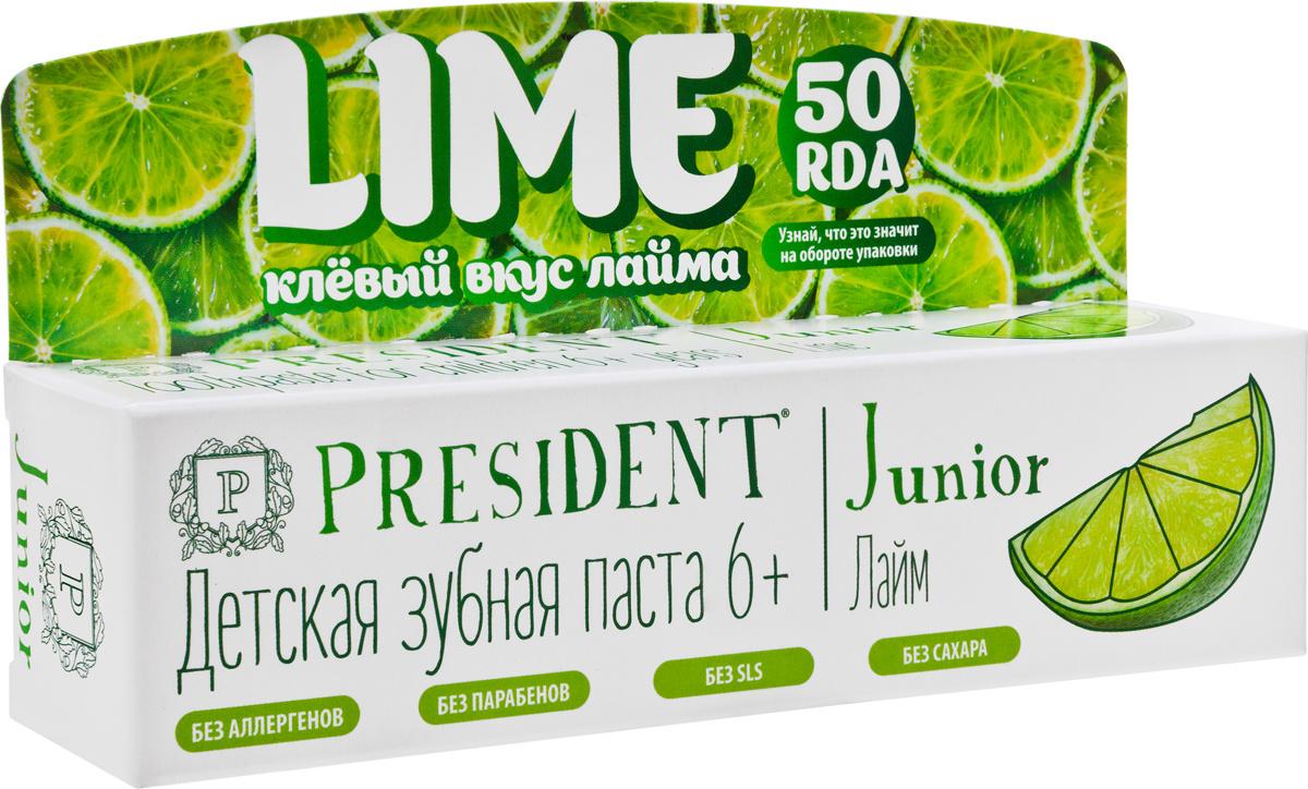 Зубная паста President Junior Лайм RDA 50, от 6 лет, 50 мл #1