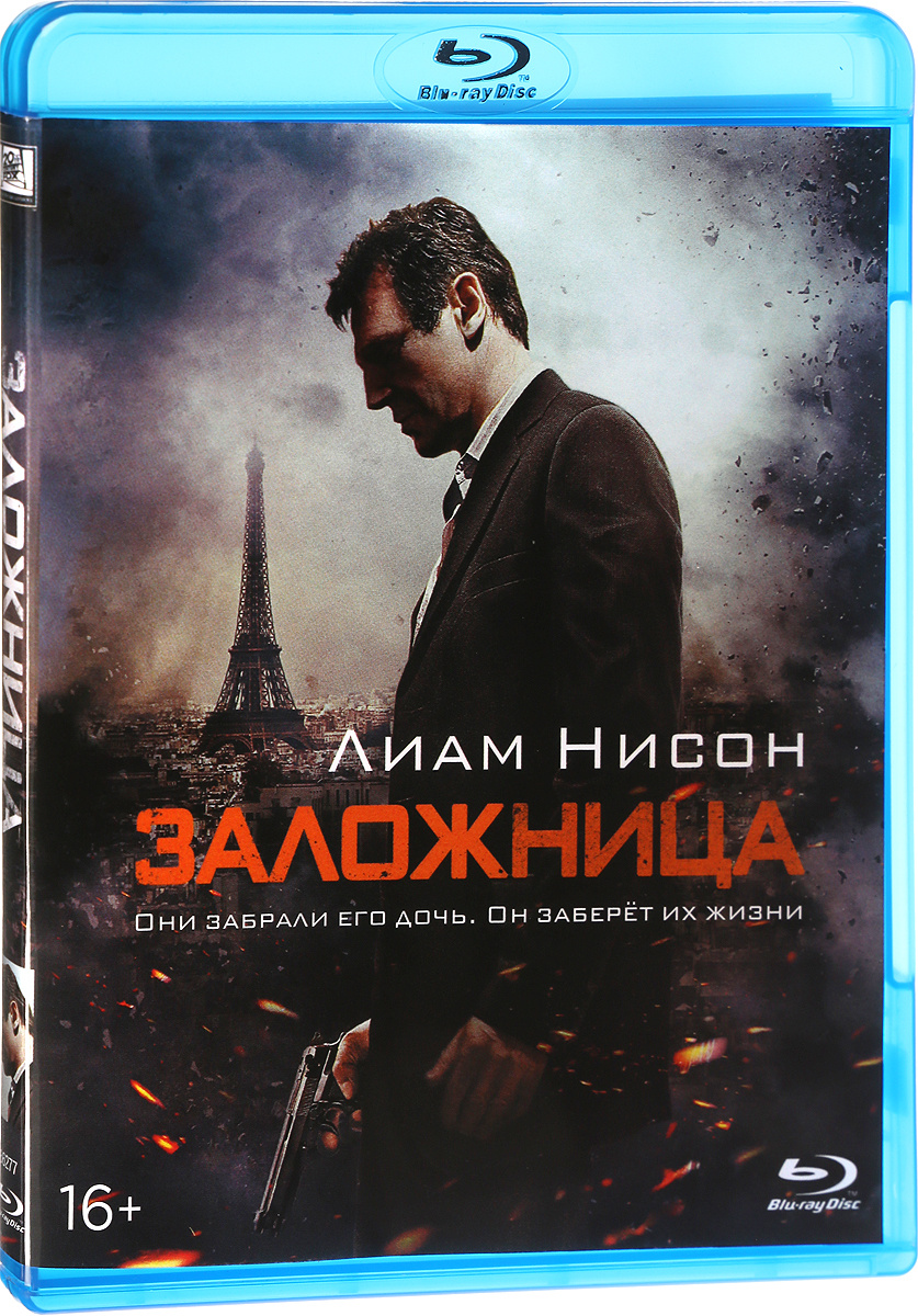 Заложница (Blu-ray) #1