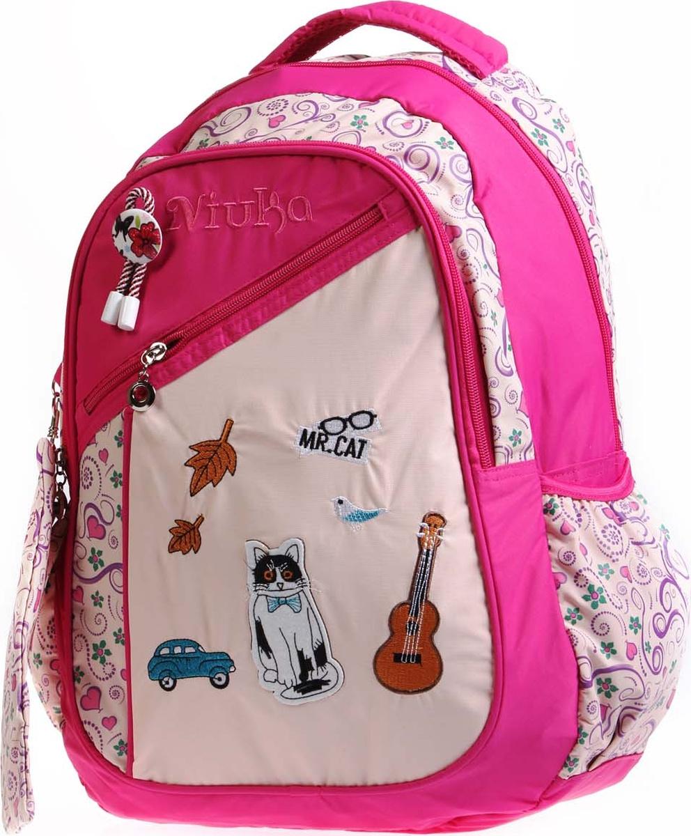 1096e706c310 Vittorio Richi Рюкзак детский с наполнением цвет розовый бежевый K05RN172_2  — купить в интернет-магазине OZON.ru с быстрой доставкой