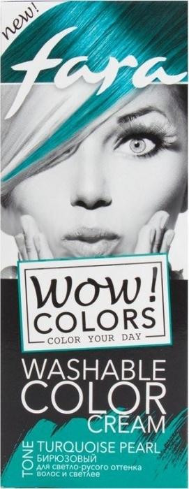"""FARA Смываемый оттеночный крем тон """"Turquoise Pearl"""" (бирюзовый) 80 мл  #1"""