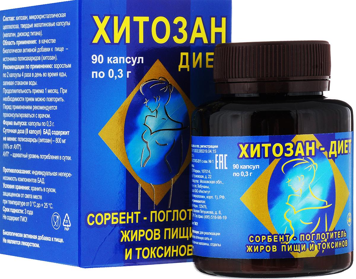 Хитозан для похудения схема