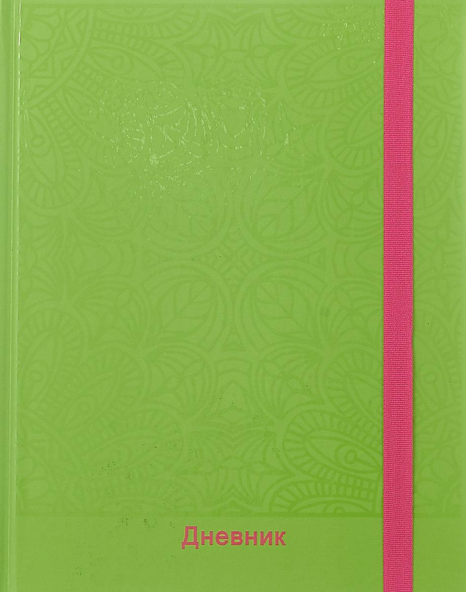 Бриз Дневник школьный цвет зеленый ДШУР-3148 #1
