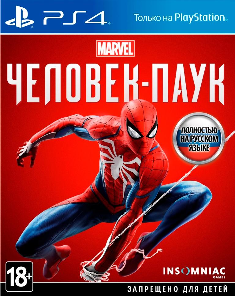 Онлайн игры человек паук бесплатно новые ігри стратегия не онлайн