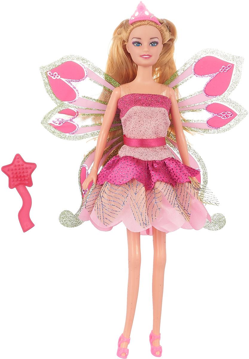 Карапуз Кукла София Фея с аксессуарами цвет розовый #1