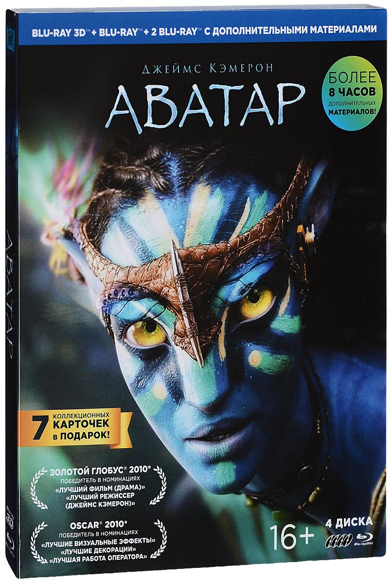 Аватар 3D и 2D: Платиновое издание (4 Blu-ray) #1