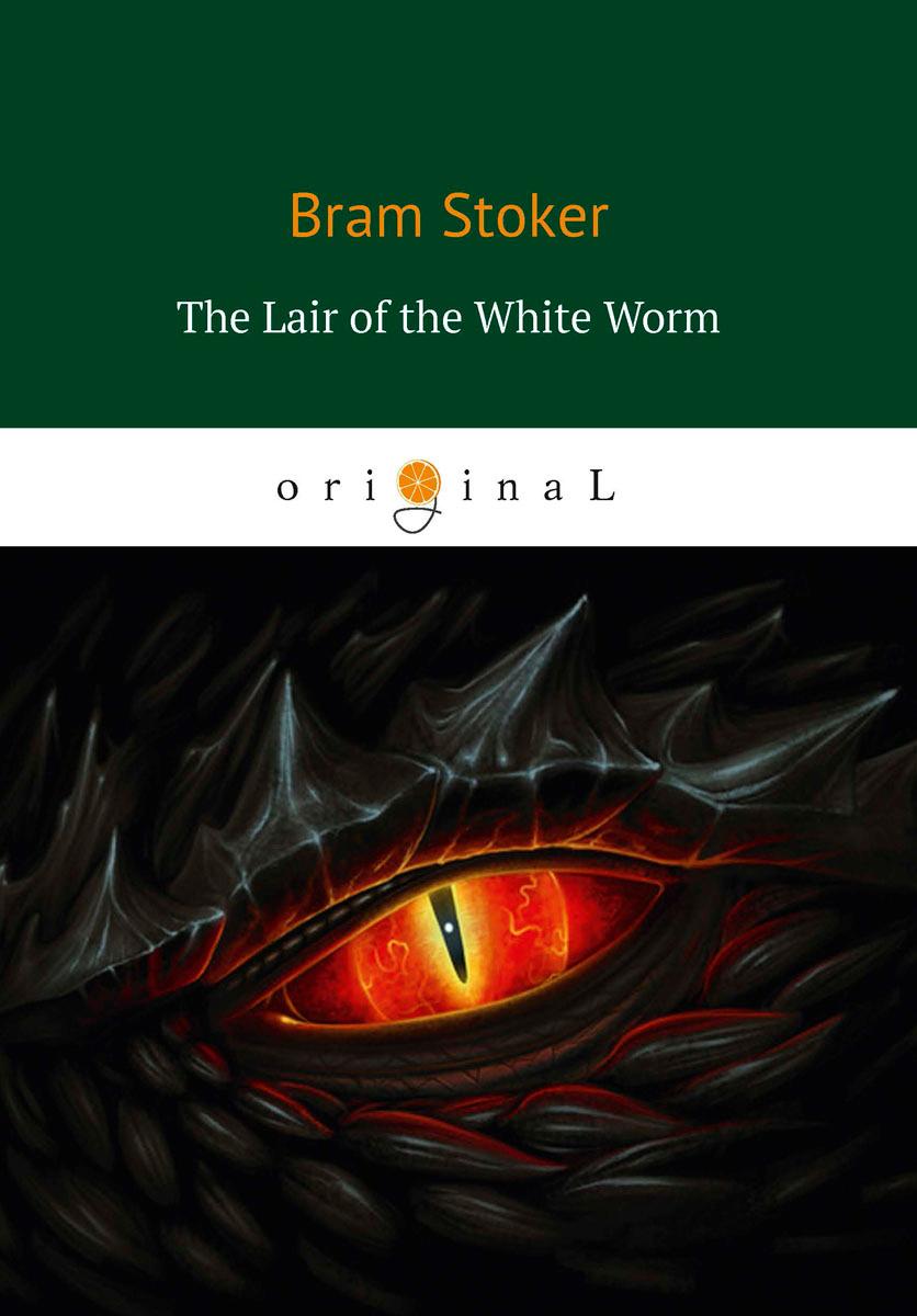 The Lair of the White Worm | Стокер Брэм #1