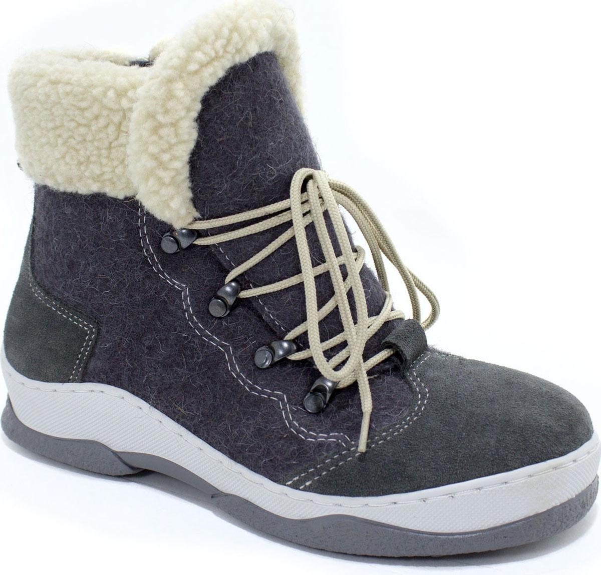 Ботинки Кукморские валенки #1
