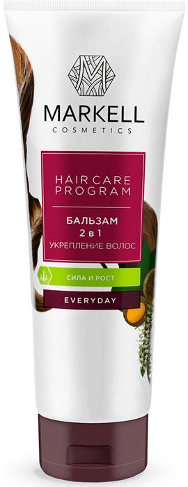 Markell Бальзам Everyday 2 в 1 для укрепления волос, 250 мл #1