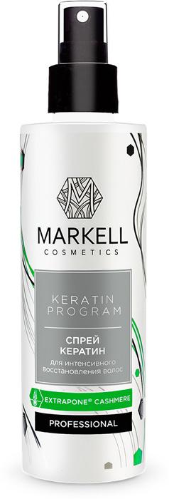 Markell Спрей PROFESSIONAL Кератин для интенсивного восстановления волос, 200 мл  #1