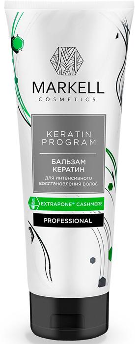 """Бальзам кератиновый Markell """"Professional"""", для интенсивного восстановления волос, 250 мл  #1"""