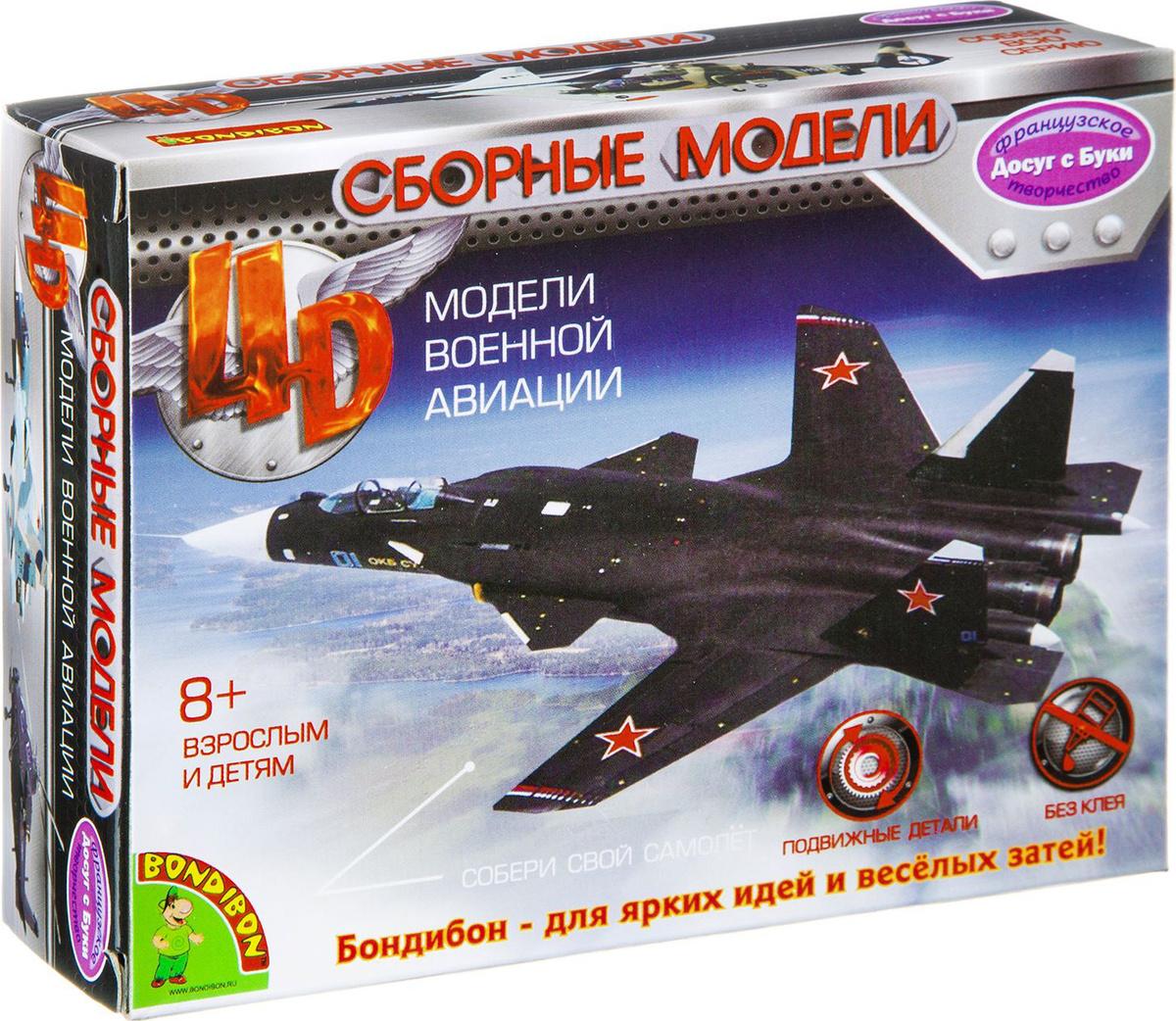 Сборная 4D модель самолета Воndibon, 36 деталей. ВВ2541 #1