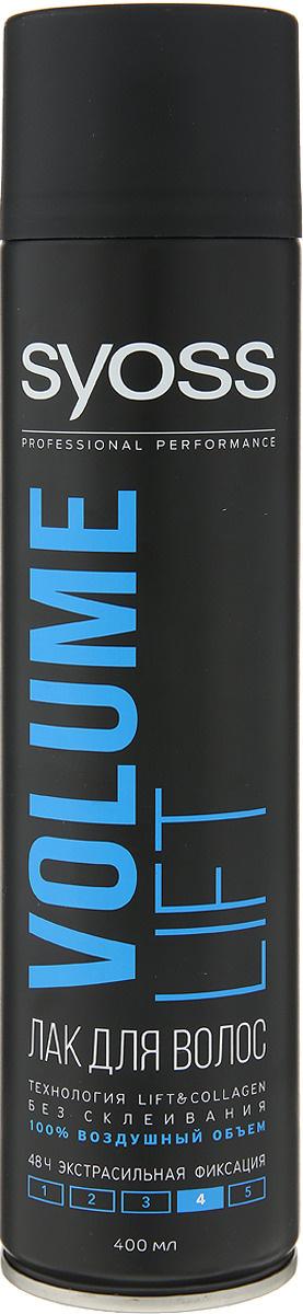 """Syoss лак для волос  """"Volume Lift"""", экстрасильная фиксация, 400 мл #1"""