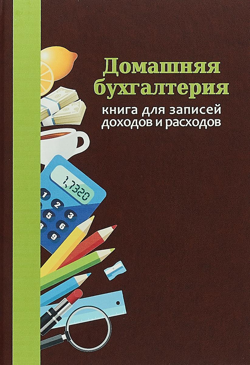 Книга бухгалтерия регистрация предприятия ооо формы