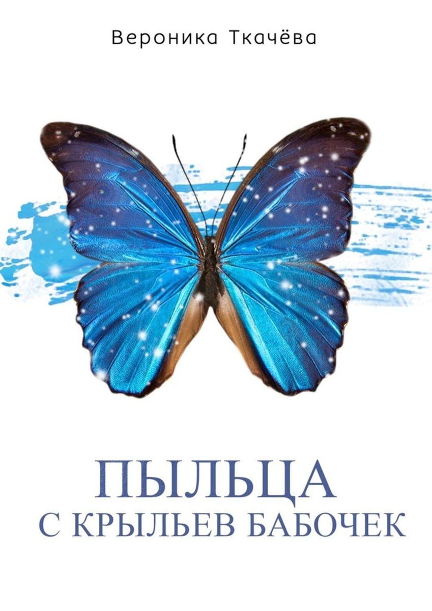b7c0c0a6e70 Сказки для выросших детей — купить в интернет-магазине OZON.ru с быстрой  доставкой