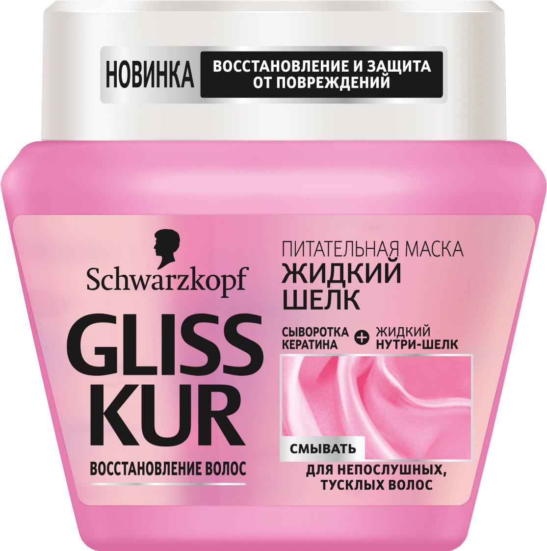 """Маска для волос Gliss Kur """"Жидкий шелк"""", питательная, 300 мл #1"""