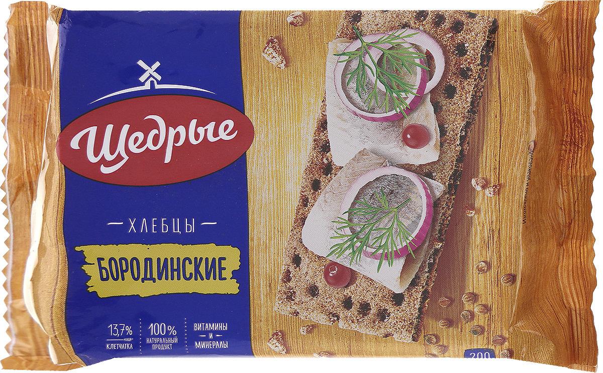 Щедрые хлебцы бородинские, 200 г #1