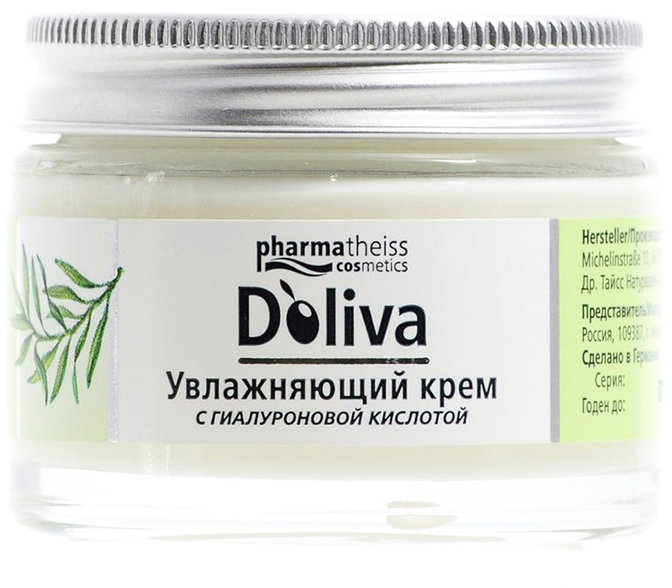 Doliva увлажняющий крем с гиалуроновой кислотой, 50 мл #1