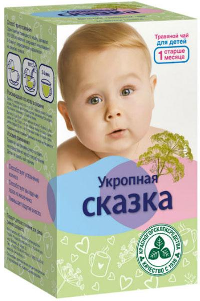 вечерняя сказка детский травяной чай отзывы