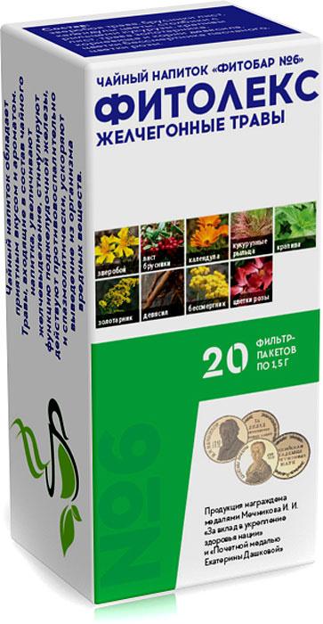Фитолекс №6 желчегонные травы Фитобар Чайный напиток, в пакетиках, 20 шт по 1,5 г  #1