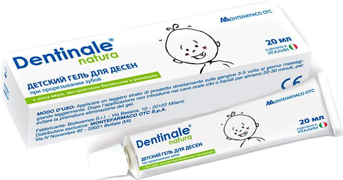 Средство против воспаления десен Montefarmaco Dentinale Natura #1
