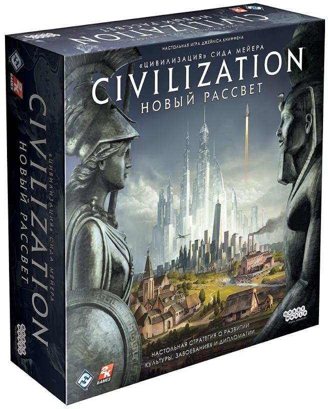 """Настольная игра Hobby World """"Цивилизация Сида Мейера. Новый рассвет""""  #1"""
