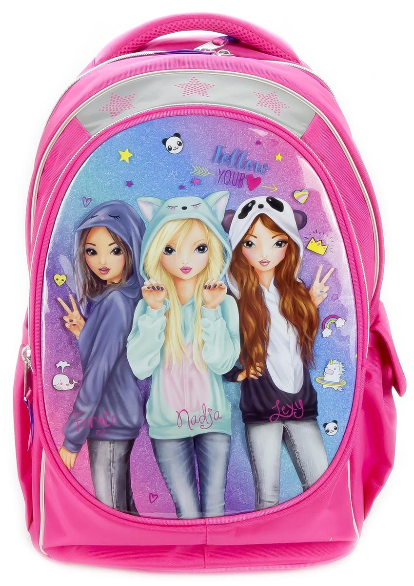 f2b8dfbc1765 Рюкзак Depesche ТОП Модели розовый — купить в интернет-магазине OZON.ru с быстрой  доставкой