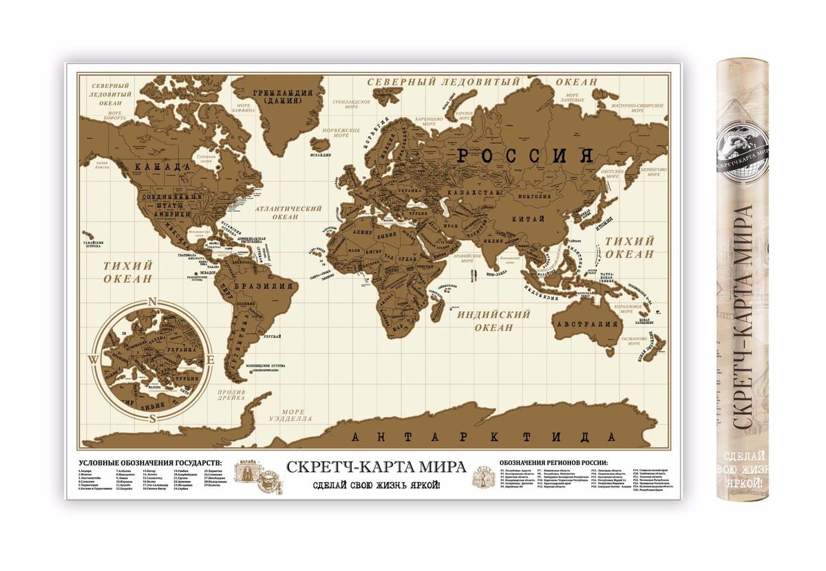 ed22a6dce50d2 Постер Gift Development Скретч-карта мира, Бумага — купить в интернет-магазине  OZON с быстрой доставкой
