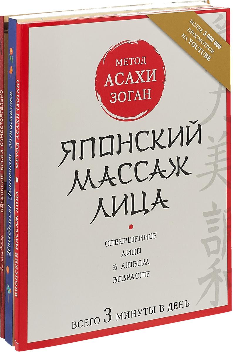 7f7e67dad2ec Комплект из 3 книг + блокнот в подарок — купить в интернет-магазине OZON с  быстрой доставкой