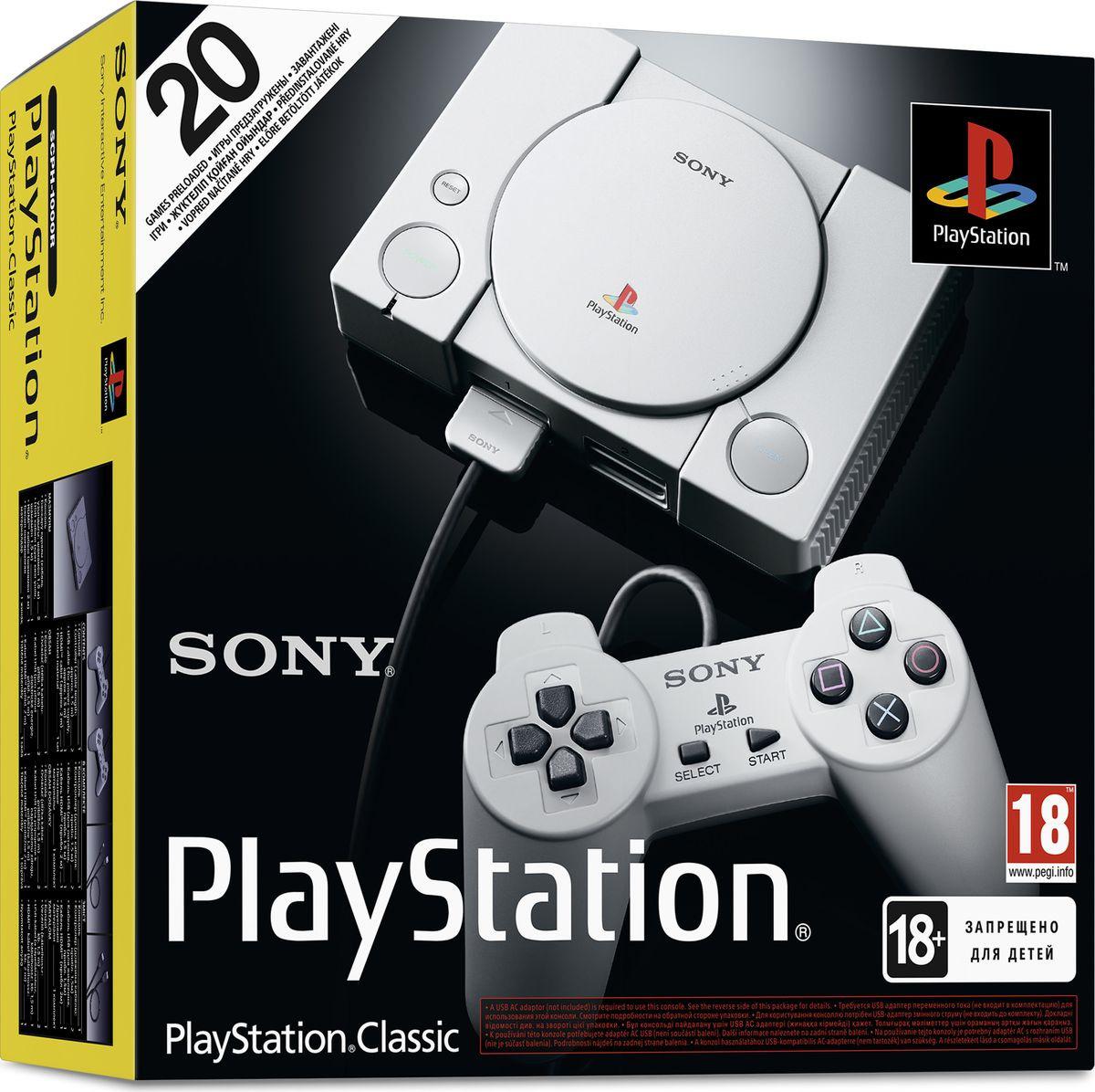 Игровая приставка PlayStation Classic #1