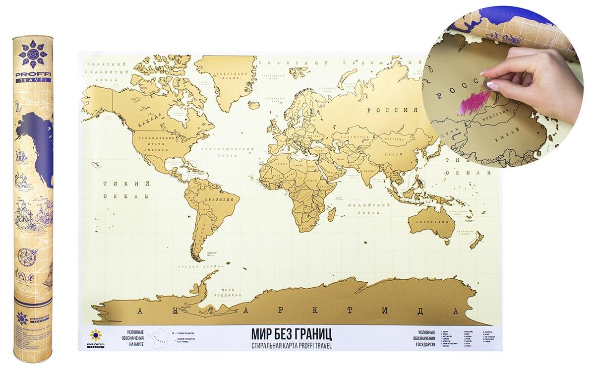 046707b144d63 Карта мира Proffi Travel, со стирающимся слоем, бежевый — купить в интернет-магазине  OZON с быстрой доставкой