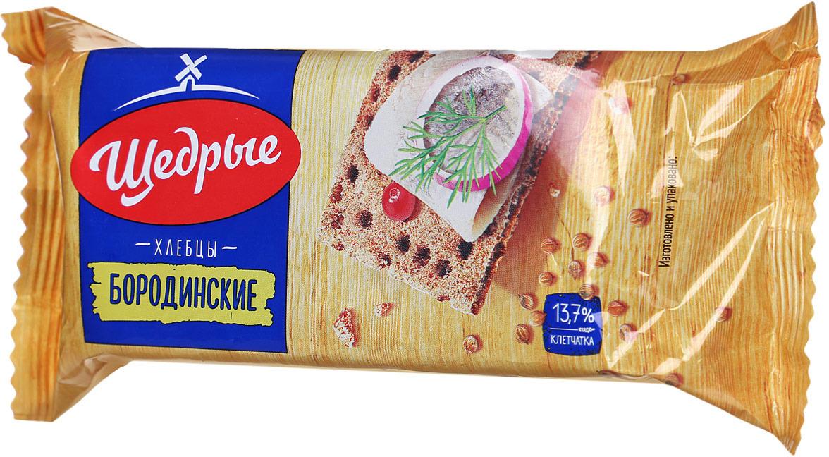 Хлебцы Щедрые Бородинские, 100 г х 32 шт #1