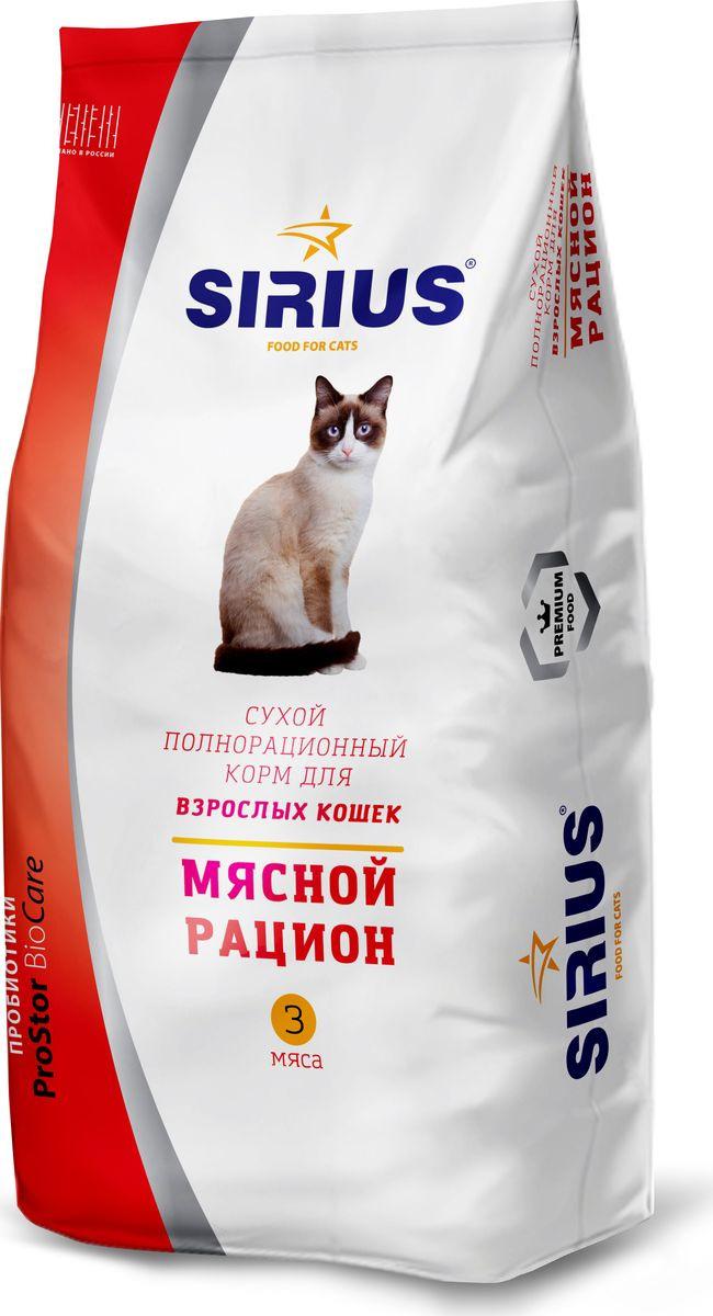 d546c96af Сухой корм для кошек Sirius, мясной рацион, 10 кг — купить в интернет-магазине  OZON с быстрой доставкой