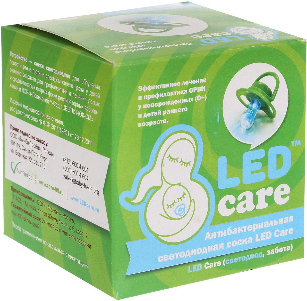 """Соска LEDcare """"Светлячок"""", светодиодная, антибактериальная, от 0 месяцев  #1"""