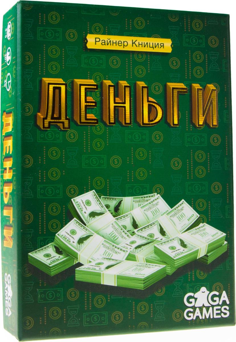 игра деньги на интернет магазин