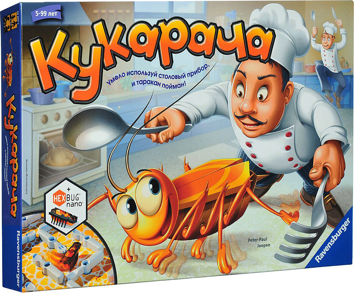 Ravensburger Настольная игра Кукарача #1