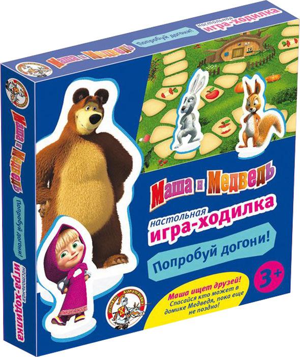 """Настольная игра Десятое королевство """"Маша и медведь. Попробуй догони""""  #1"""