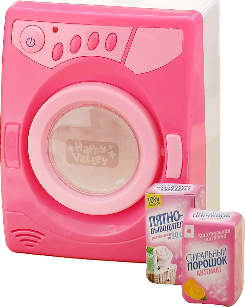 Стиральная машина Happy Valley, 3514960, розовый #1
