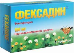 Таблетки Фексадин покрытые оболочкой 180 мг, №10 #1