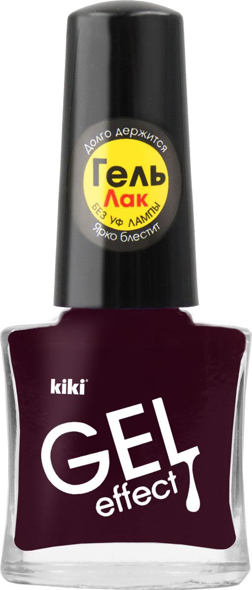 Kiki Лак для ногтей Gel Effect 015, 6 мл #1