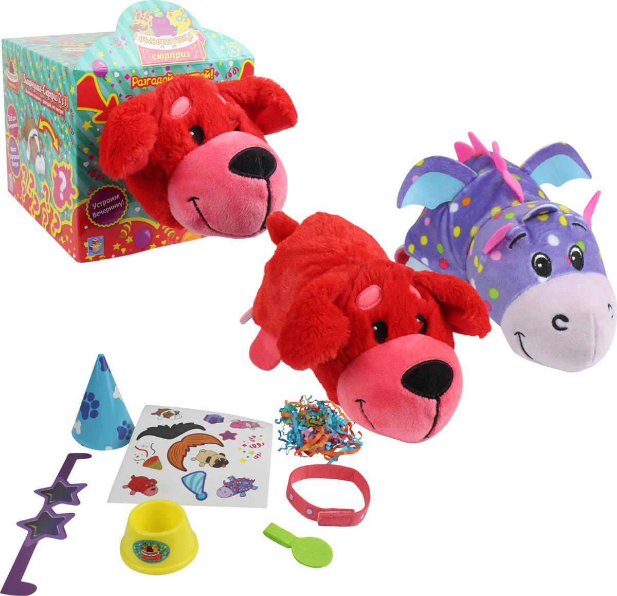 1f0cab75831ba Мягкая игрушка 1TOY