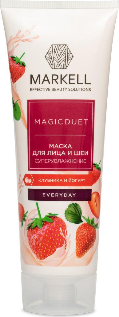 """Mаска для лица и шеи Markell Everyday Magic Duet """"Клубника и йогурт"""", суперувлажнение, 120 мл  #1"""