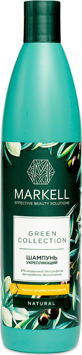 Markell Шампунь для волос GREEN COLLECTION укрепляющий, 500 мл #1