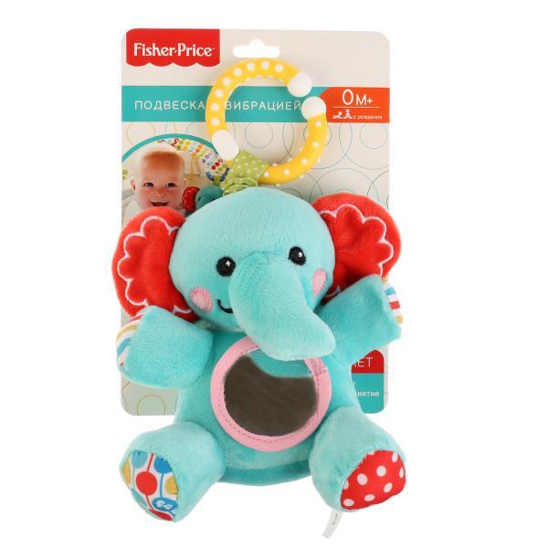 """Развивающая игрушка """"Слон. Fisher price"""", с зеркальцем и вибрацией, 260288  #1"""
