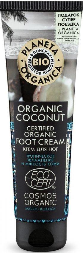 Крем для ног Planeta Organica Organic Coconut, 75 мл #1
